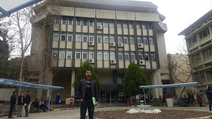 Dokuz Eylul Universitesi Ilahiyat Fakultesi