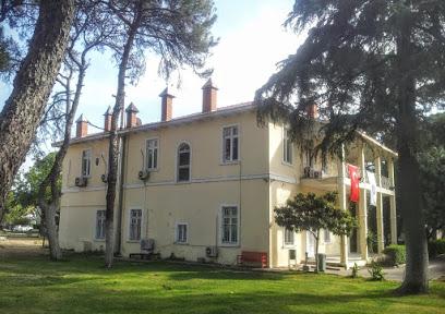 Ege Üniversitesi İzmir Atatürk Sağlık Yüksek Okulu Müdürlüğü