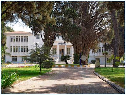 Ege Üniversitesi Rektörlüğü