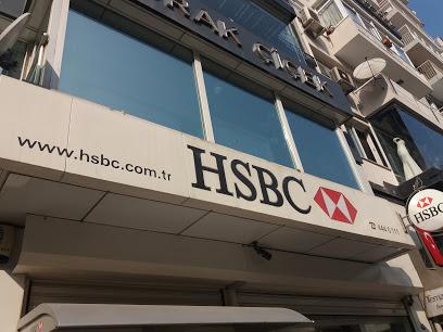 HSBC Chain