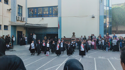 Izmir Chamber of Commerce Primary School